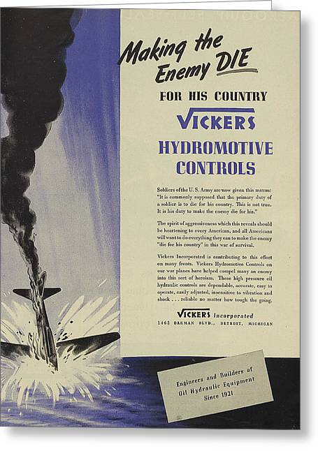 Airplane Greeting Cards - World War II Advertisement Greeting Card by American School