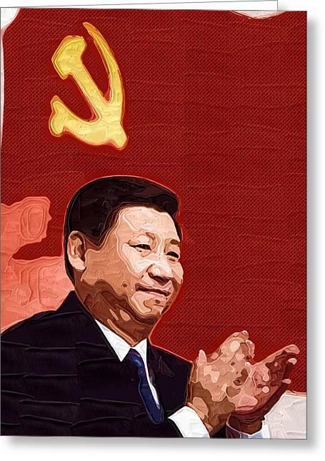 Lakers Digital Art Greeting Cards - Xi Jinping Portrait Greeting Card by Victor Gladkiy