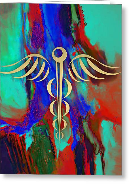Medical Greeting Cards - Doctors Collection Greeting Card by Marvin Blaine