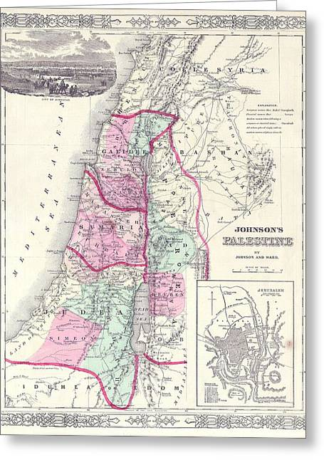 Holy Land Drawings Greeting Cards - 1864 Map of Israel Palestine or the Holy Land Greeting Card by Celestial Images