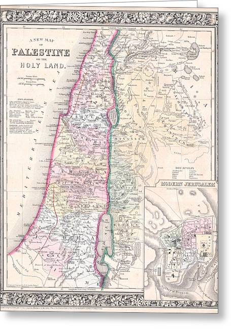 Holy Land Drawings Greeting Cards - 1864 Map of Palestine Israel or the Holy Land  Greeting Card by Celestial Images