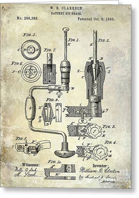 Drill Greeting Cards - 1883 Drill Patent Greeting Card by Jon Neidert