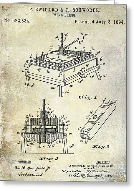 Wine Country. Greeting Cards - 1894 Wine Press Patent Greeting Card by Jon Neidert