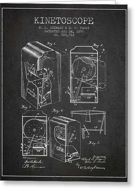 Old Camera Greeting Cards - 1897 Kinetoscope Patent - charcoal Greeting Card by Aged Pixel