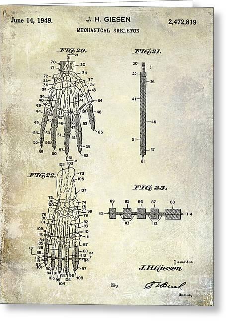 Medical Greeting Cards - 1911 Mechanical Skeleton Patent Greeting Card by Jon Neidert
