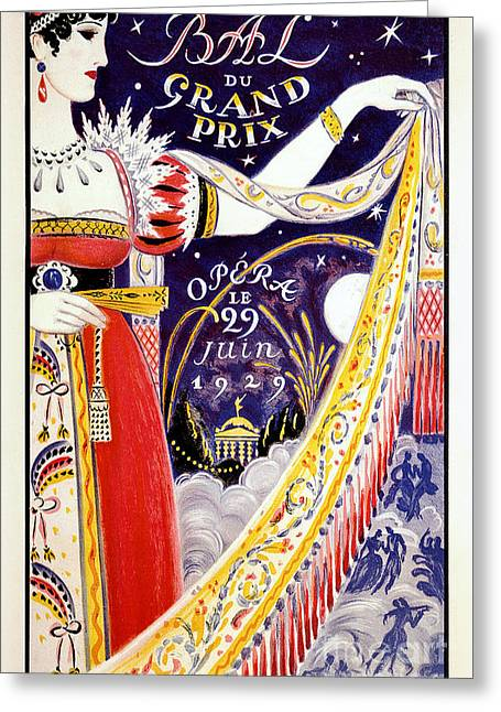 Ras Greeting Cards - 1929 Opera Poster Greeting Card by Jon Neidert