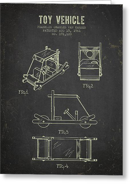 1961 Toy Vehicle Patent - Dark Grunge Greeting Card by Aged Pixel