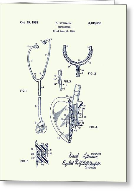 1963 Stethoscope Design Greeting Card by Dan Sproul