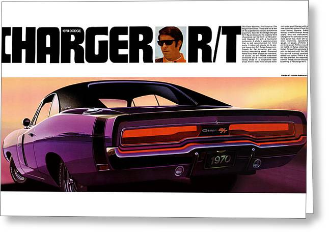 Purple V8 Greeting Cards - 1970 Dodge Charger RT Greeting Card by Digital Repro Depot