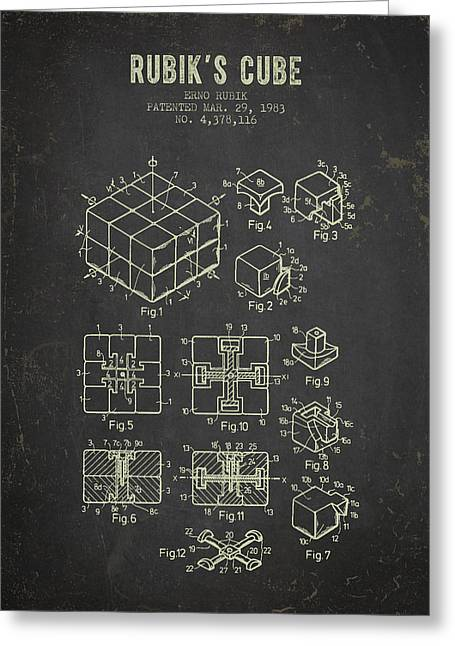 Rubiks Cube Greeting Cards - 1983 Rubiks Cube Patent - Dark Grunge Greeting Card by Aged Pixel