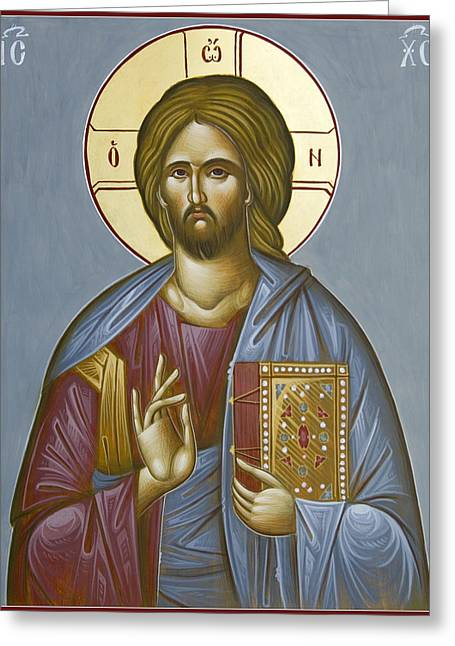 Christ Pantokrator Greeting Card by Julia Bridget Hayes