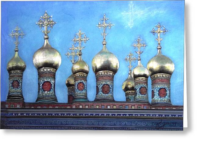 Domes Above The Moscow Kremlin Greeting Card by Janet Grappin