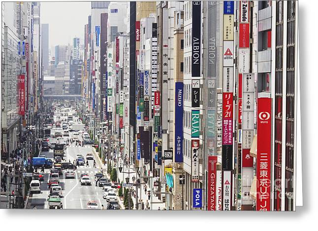 Congestion Greeting Cards - Downtown Business District in Japan Greeting Card by Jeremy Woodhouse