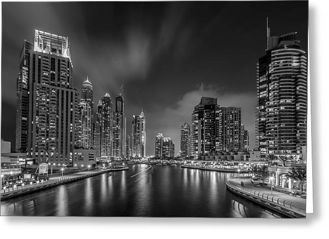 Nikon Photographs Greeting Cards - Dubai Marina Greeting Card by Vinaya Mohan