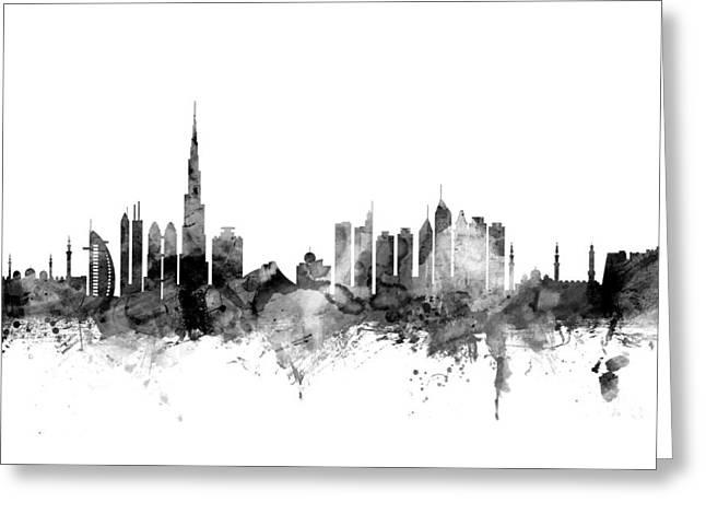 Uae Greeting Cards - Dubai Skyline Greeting Card by Michael Tompsett