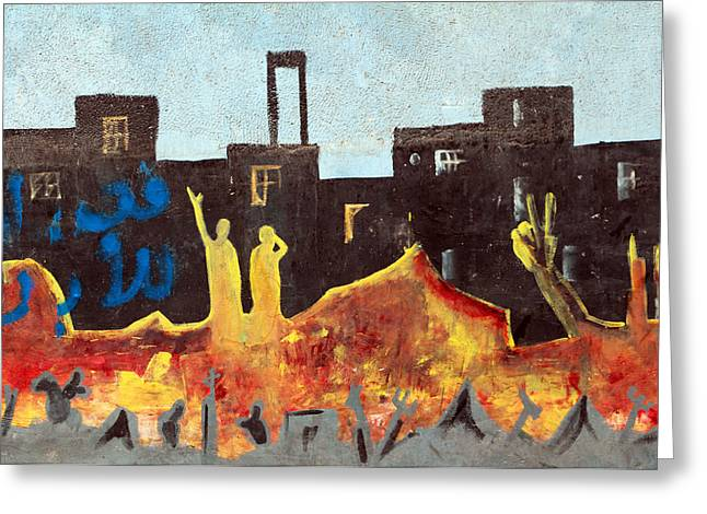 Refugee Art Greeting Cards - Hello Greeting Card by Munir Alawi