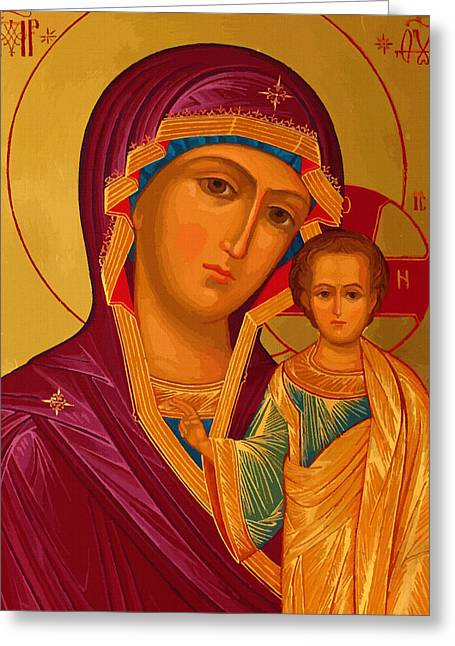 Mary And Child Greeting Card by Christian Art