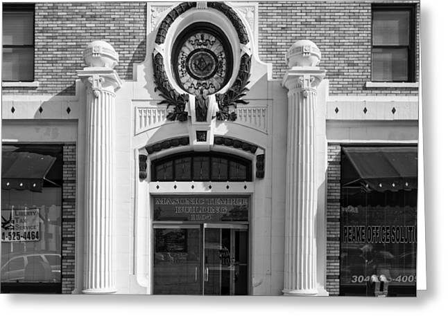 Temple West Greeting Cards - Masonic Temple Building - Huntington West Virginia Greeting Card by Mountain Dreams
