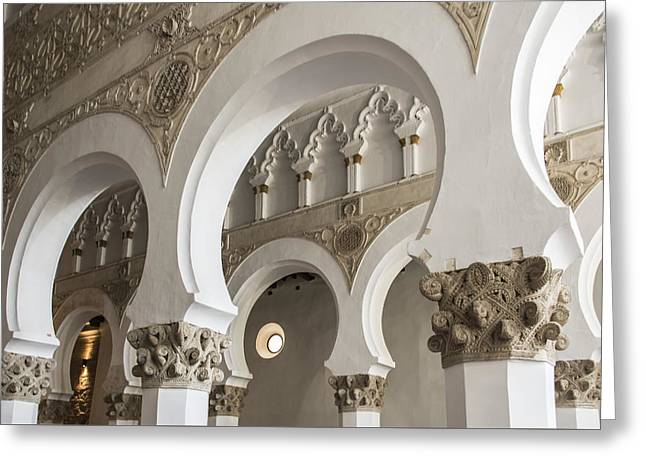 Tourist Site Greeting Cards - Santa Maria la Blanca Synagogue - Toledo Spain Greeting Card by Jon Berghoff