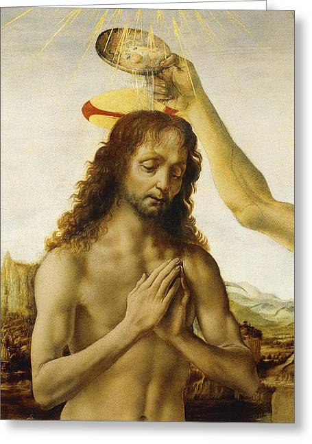 The Baptism Of Christ Greeting Card by Leonardo Da Vinci