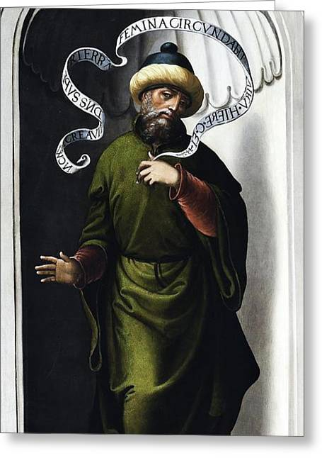 The Prophet Jeremiah Greeting Card by MotionAge Designs