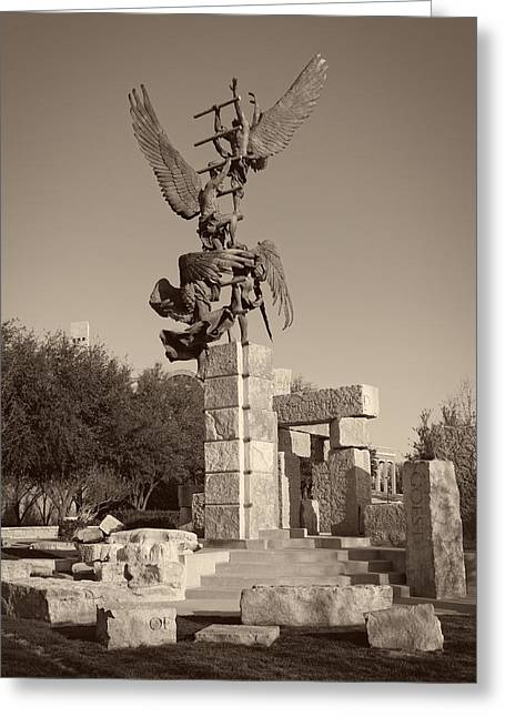 Campus Sculptures Greeting Cards - The Sculpture Jacobs Dream Greeting Card by Mountain Dreams