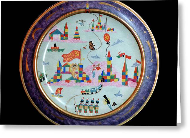 Sky Ceramics Greeting Cards - Train from the Childhood. Greeting Card by Vladimir Shipelyov