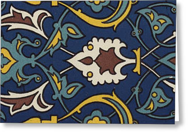 Turkish Textile Pattern Greeting Card by Turkish School