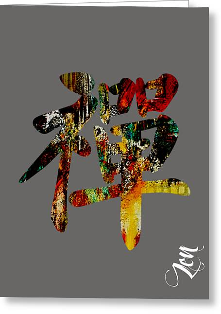 Zen Greeting Card by Marvin Blaine