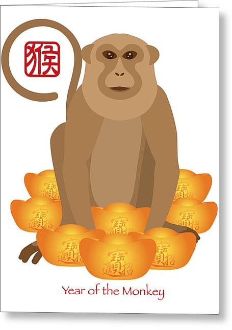 Wildlife Celebration Greeting Cards - 2016 Chinese Year of the Monkey with Gold Bars Color Illustratio Greeting Card by Jpldesigns