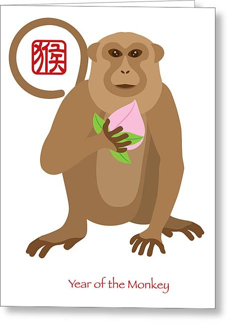 Wildlife Celebration Greeting Cards - 2016 Chinese Year of the Monkey with Peach Color Illustration Greeting Card by Jpldesigns