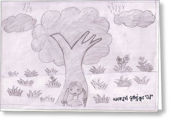 Save Our Planet Drawings Greeting Cards - 24 Greeting Card by Maitri Joshi