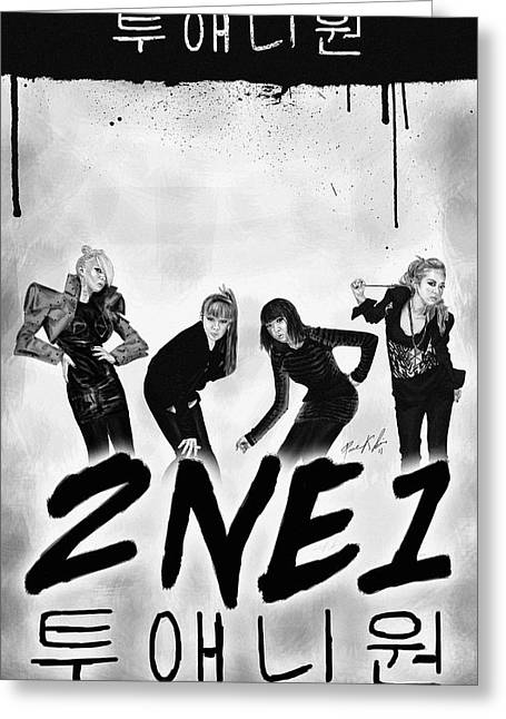Recently Sold -  - Kenal Louis Greeting Cards - 2NE1 Korean Pop Power Greeting Card by Kenal Louis