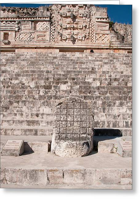 The Quadrangle Greeting Cards - Quadrangle of the Nums at Uxmal Greeting Card by Carol Ailles