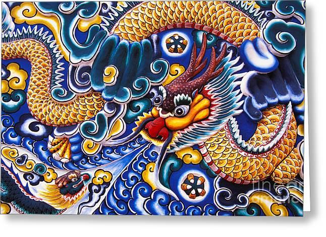 Snakes In Art Greeting Cards - Thailand, Ayathaya Greeting Card by Bill Brennan - Printscapes