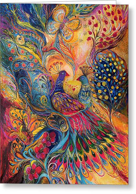 Kabbalistic Greeting Cards - The Magic Garden Greeting Card by Elena Kotliarker
