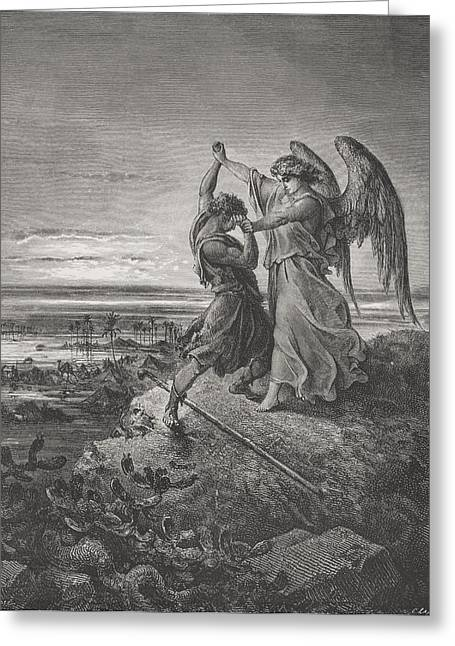 Dore Greeting Cards - Engraving From The The Dore Bible Greeting Card by Vintage Design Pics