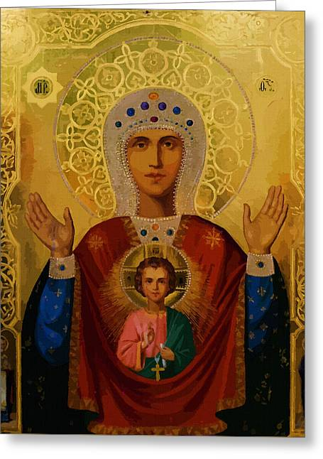 Madonna Enthroned Greeting Card by Christian Art