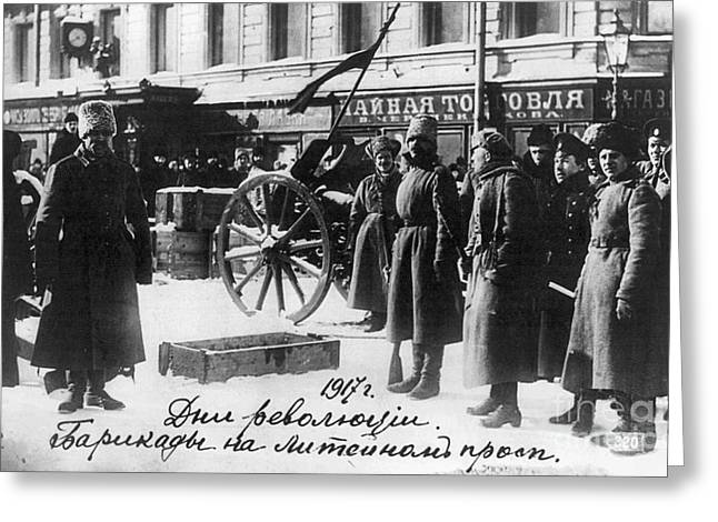 Russian Revolution Greeting Cards - Russian Revolution, 1917 Greeting Card by Granger