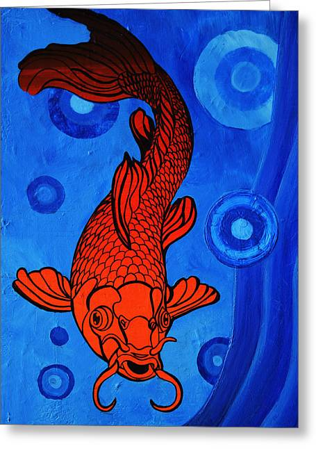 Fish 3 Greeting Card by Stephen Humphries