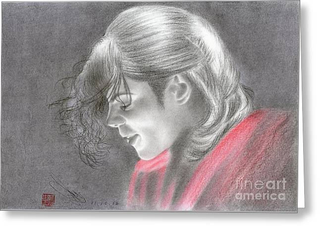 Michael Jackson #one Greeting Card by Eliza Lo