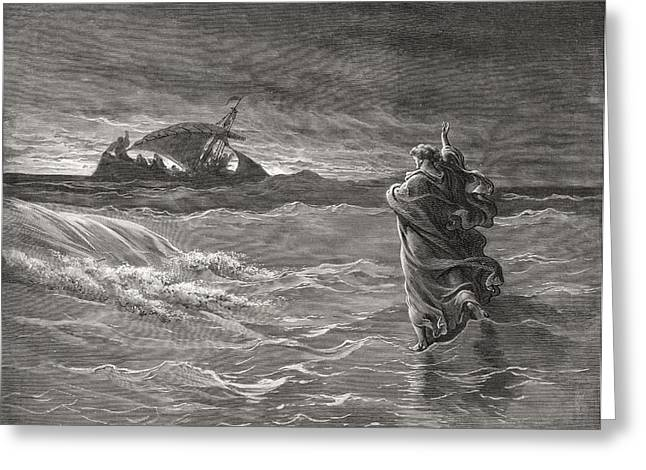 Miraculous Drawings Greeting Cards - Engraving From The The Dore Bible Greeting Card by Ken Welsh