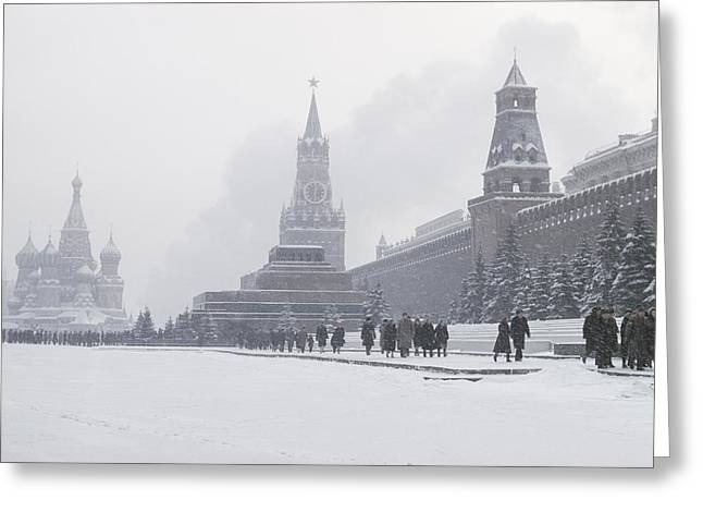 Lenin Greeting Cards - Untitled Greeting Card by W. Robert Moore