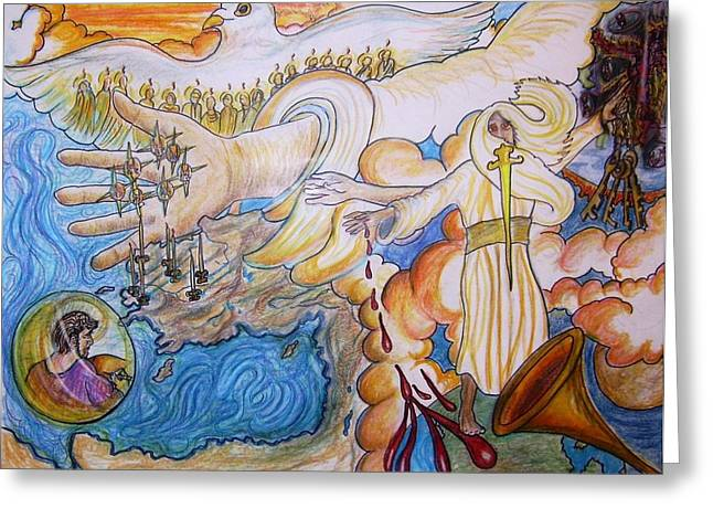 Jesus Pastels Greeting Cards - 7 Churches Greeting Card by Richard  Hubal