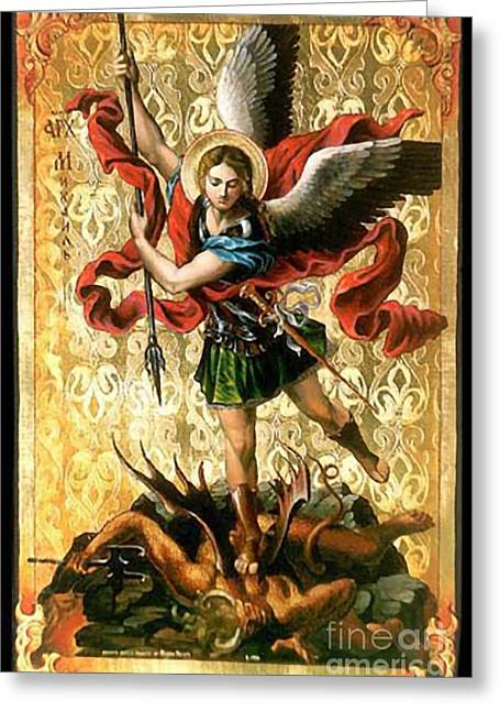 Byzantine Greeting Cards - St. Michael Greeting Card by Matteo TOTARO