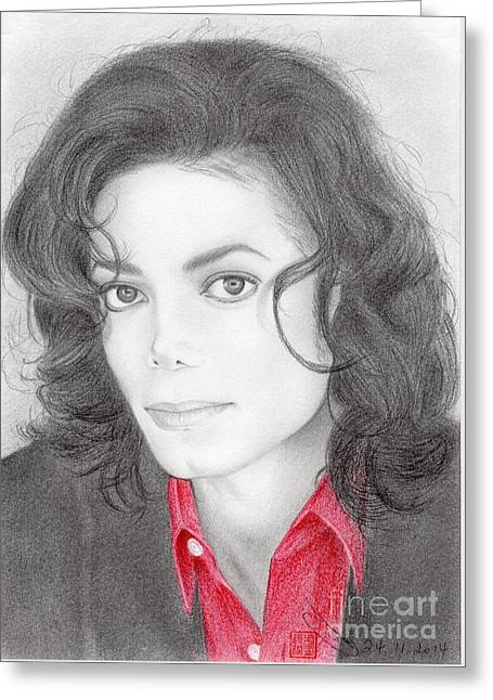 Michael Jackson #two Greeting Card by Eliza Lo