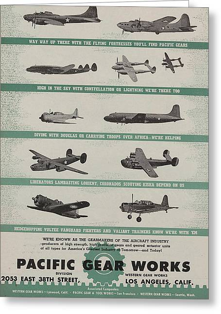 World War 2 Drawings Greeting Cards - World War II Advertisement Greeting Card by American School