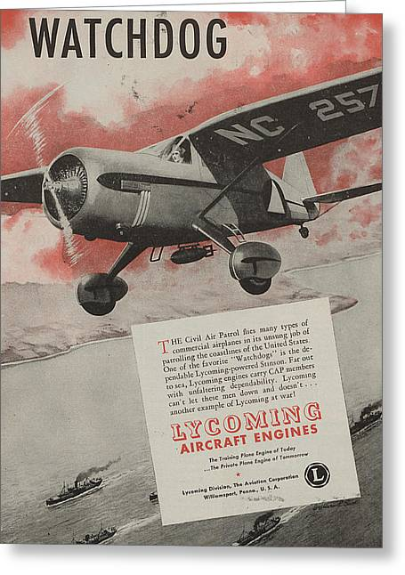 Jet Airplanes Greeting Cards - World War II Advertisement Greeting Card by American School