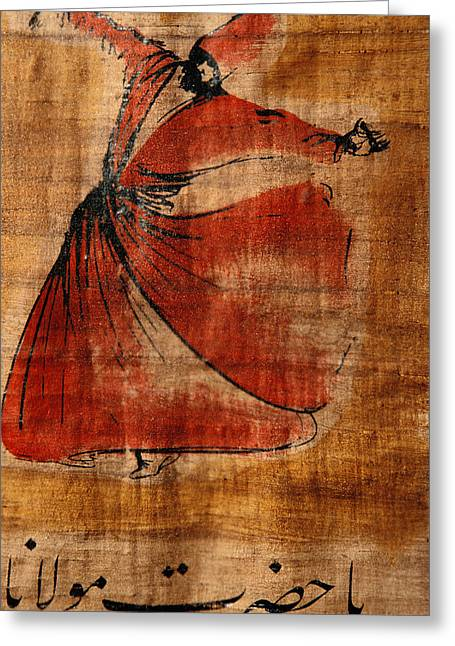 Ethnic Greeting Cards - A Beautiful Painting Of A Whirling Greeting Card by Gianluca Colla
