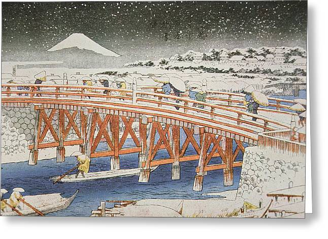 A Bridge In Yedo With Mount Fuji In The Background Greeting Card by Hiroshige
